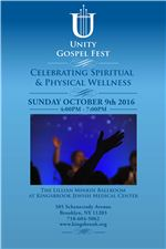 7th Annual Unity Gospel Fest