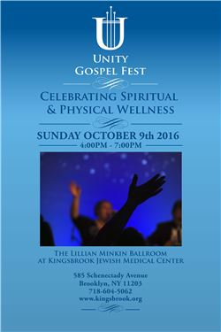 Kingsbrook Hosts 8th Annual Gospel Fest